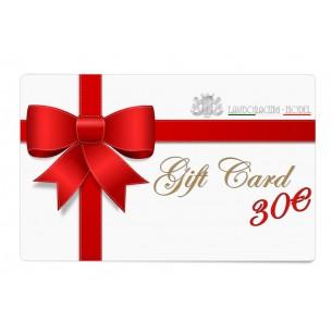 Geschenkkarte zum drucken - 30€